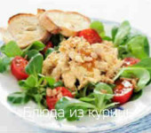 салат из курицы гриль и лука