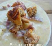 картофельный суп с сыром на курином бульоне