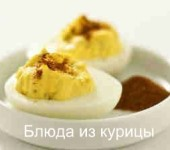 закуска из яиц с укропом