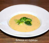 суп пюре из брокколи на курином бульоне