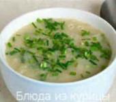 крем суп с сельдереем