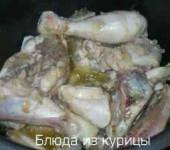 цыпленок в скороварке