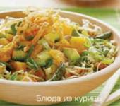 китайский салат с курицей и авокадо рецепт