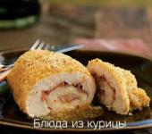 рулетики из филе с сыром и ветчиной рецепт
