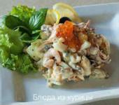 салат с кальмарами и красной икрой