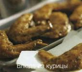 куриные крылышки в соевом соусе с медом на плите