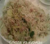 китайский салат с курицей и рисовой лапшой рецепт