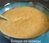 соус из потрохов индейки соус рецепты