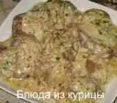 тушеная в мультиварке куриная печень рецепт