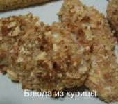 курица запеченная с арахисом рецепт