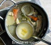 нежирный куриный бульон с овощами