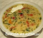 вкусный рисовый суп на курином бульоне