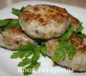 биточки из индейки в духовке-рецепт