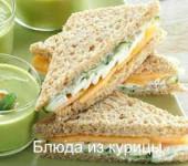 бутерброд с куриным филе и свежим огурцом рецепт