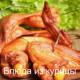 копченые куриные крылышки