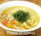 куриный суп с лапшой и куриными желудками