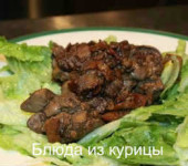 салат из куриной печени с беконом и зеленью