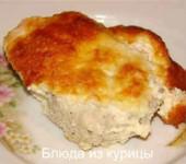 суфле из индейки в духовке