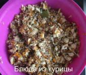 гречка с куриным филе