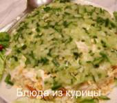 рецепт салат любовница с курицей
