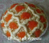салат царский с курицей рецепт