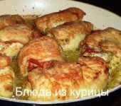 рулетики из индейки с болгарским перцем в мультиварке
