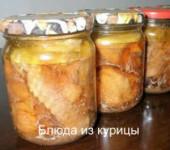 как приготовить домашнюю тушенку из курицы
