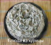 салат натали рецепт с фото