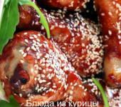 куриные голени в медовом соусе