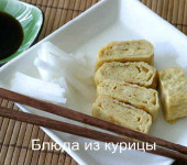 японский омлет с редькой рецепт