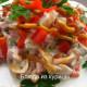 салат вкуснятина с грибами и ананасами