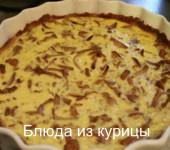 омлет с лисичками рецепт в духовке