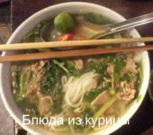 вьетнамский суп фо с уткой рецепт
