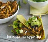 куриные бедра с соусом сальса из авокадо_рецепт