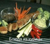 куриные котлеты с кунжутом и соусом гуакомоле